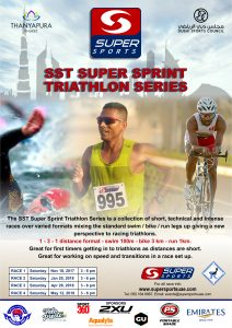 SST Super Sprint Triathlon Series