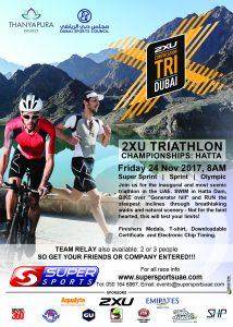 2XU Triathlon Hatta